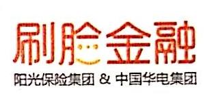 深圳光华普惠科技有限公司 最新采购和商业信息