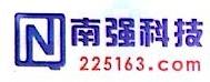 福建南强软件科技有限公司 最新采购和商业信息