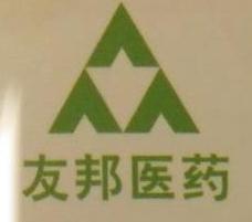 赣州友邦大药房零售连锁有限公司 最新采购和商业信息