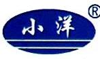山东小洋电源有限公司 最新采购和商业信息