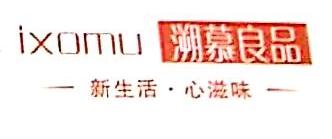 上海秀瑟实业有限公司 最新采购和商业信息