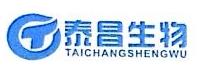 南京泰昌生物科技有限公司