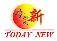 山西今日新广告有限公司 最新采购和商业信息