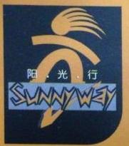 深圳市阳光行文化传播有限公司 最新采购和商业信息