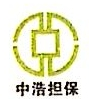 深圳市中浩投资担保有限公司 最新采购和商业信息