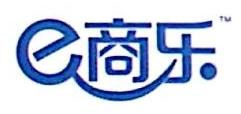 广州品好尚信息科技有限公司 最新采购和商业信息