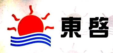 杭州东启健康咨询服务有限公司 最新采购和商业信息