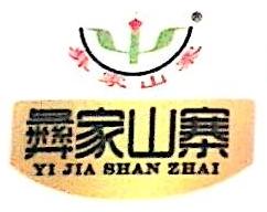 济南恒生堂经贸有限公司