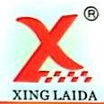 宁波兴莱达灯具有限公司 最新采购和商业信息