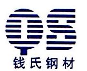 江阴钱氏金属制造有限公司 最新采购和商业信息