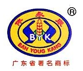 惠州伴永康粮油食品有限公司 最新采购和商业信息