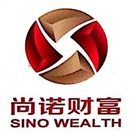 北京尚诺财富资产管理有限公司 最新采购和商业信息