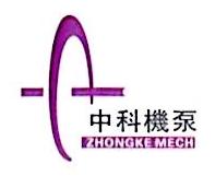 成都中科技机泵有限公司 最新采购和商业信息