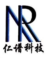 杭州仁谱科技有限公司 最新采购和商业信息