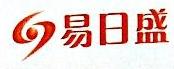 深圳市易日盛贸易有限公司 最新采购和商业信息