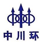 四川环能新型建材有限公司 最新采购和商业信息