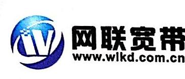 北京网盛营联科技有限公司