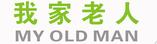 吉林旭海科技股份有限公司 最新采购和商业信息