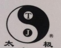 天津市专用电机有限责任公司 最新采购和商业信息