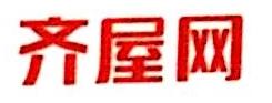 合肥齐屋网络科技有限公司 最新采购和商业信息