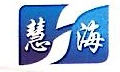 东营海慧环境科技有限公司 最新采购和商业信息
