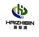 天津海之滨商业设施技术开发中心 最新采购和商业信息