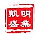 新疆凯明盛业钢铁销售有限公司