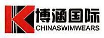 福州博涵国际贸易有限公司 最新采购和商业信息