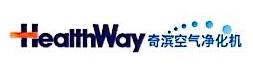 深圳市奇滨实业有限公司 最新采购和商业信息