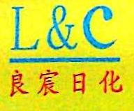 杭州良宸日化用品有限公司 最新采购和商业信息