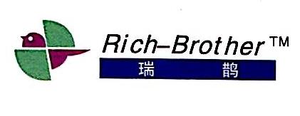 晋江市济阳电脑贸易有限公司 最新采购和商业信息