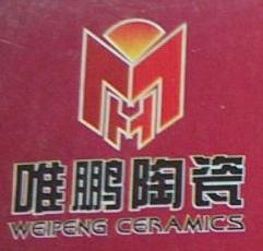 佛山市禅城区唯鹏陶瓷工艺厂 最新采购和商业信息