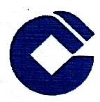 中国建设银行股份有限公司博爱支行 最新采购和商业信息