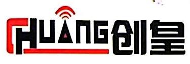 深圳市创皇电子科技有限公司 最新采购和商业信息
