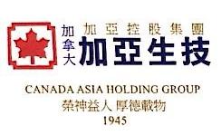 上海鼎恩玺生物科技有限公司 最新采购和商业信息