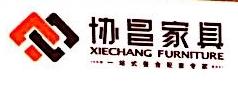 深圳市青青木语家具有限公司 最新采购和商业信息