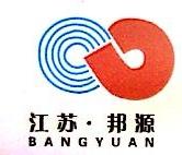 江苏邦源纺织有限公司 最新采购和商业信息