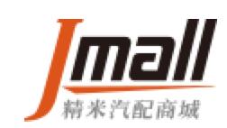 北京精米信息技术有限公司 最新采购和商业信息