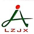 泸州佳兴物业管理有限公司 最新采购和商业信息