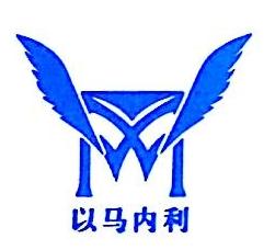 深圳市以马内利家居有限公司 最新采购和商业信息