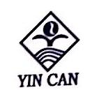 安徽恒元纺织有限公司 最新采购和商业信息