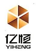 台州亿恒装饰有限公司 最新采购和商业信息