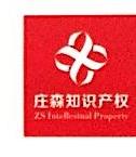 嘉兴庄森知识产权代理有限公司 最新采购和商业信息