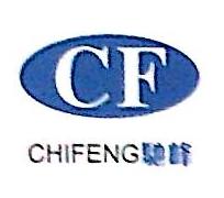 合肥驰峰钢格板有限公司 最新采购和商业信息