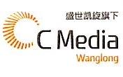 深圳前海中传网隆科技有限公司 最新采购和商业信息