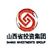 山西省投资集团矿业有限公司