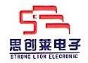 深圳市思创莱电子技术有限公司 最新采购和商业信息