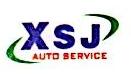 什邡市新世纪汽车维修有限公司 最新采购和商业信息