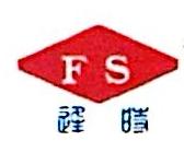 宁夏逢时商贸有限公司 最新采购和商业信息