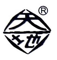 北京闽北商贸有限责任公司 最新采购和商业信息
